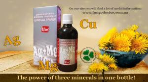 Целебная тройка, микроэлементы, минералы