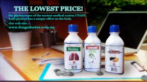 Снижение цены на фитопродукцию UNANI